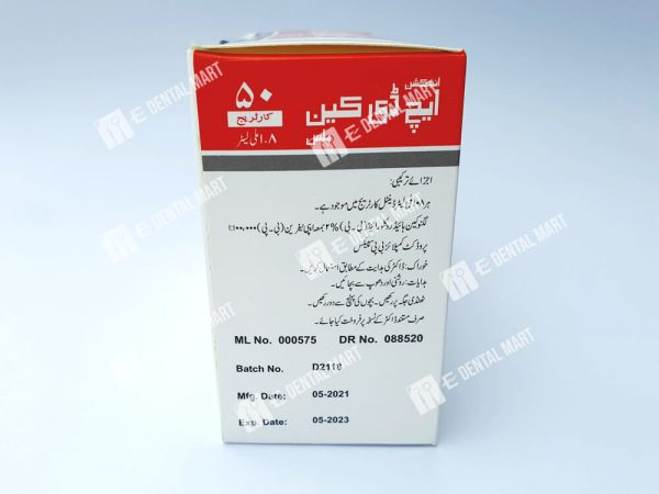 HD Caine, Buy HD Caine Local Anesthesia Cartridges Online in Pakistan